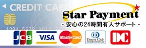 デリバリーコレクション カード決済